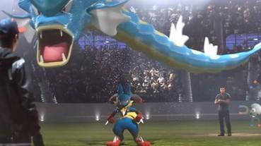 專為《Pokémon Go》打造!Niantic 將研發專屬「AR 隱形眼鏡」