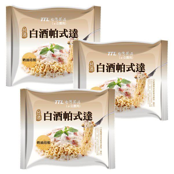 台灣菸酒 白酒帕式達(155gx3包/袋裝)【小三美日】奶油培根味 D110874