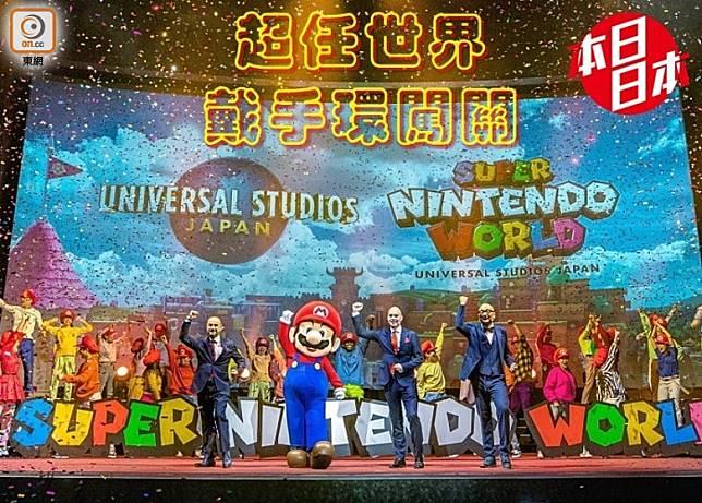 在最新發布會上剛公布了「超任世界」最新入場玩法詳情 。(互聯網)