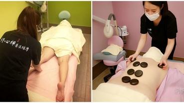 【台中 按摩】紓心禪養生按摩 熱石按摩 背部去角質 頭部刮痧 全程客製化 放鬆身心的按摩spa