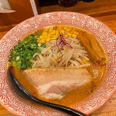 赤坂麺処 友のundefinedに実際訪問訪問したユーザーunknownさんが新しく投稿した新着口コミの写真