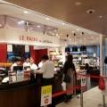 実際訪問したユーザーが直接撮影して投稿した新宿ベーカリール パン ドゥ ジョエル・ロブション ニュウマン新宿店の写真