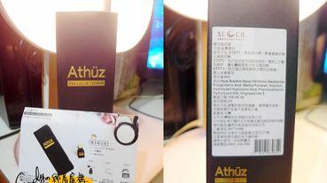 台灣雅色 AUCER睫毛賦活液 天天給睫毛更滋養的保護力!