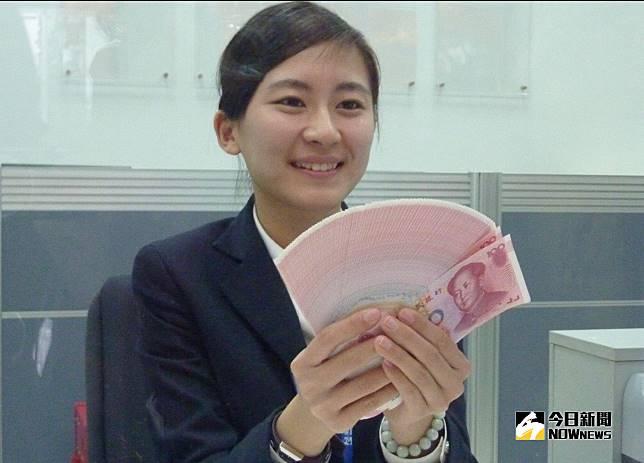 ▲中國人民銀行降準,人民幣面臨貶壓。(圖/記者顏真真攝)