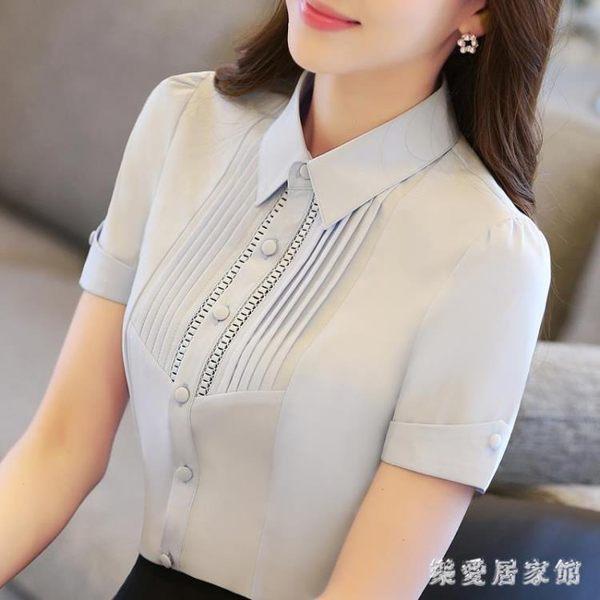白色打底衫 女襯衫短袖工作服2019夏季修身大碼正裝職業女裝工裝韓范襯衣 LN2961【MG大尺碼】