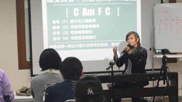 音樂學校業績逆勢成長 阿沁透露原因是這個