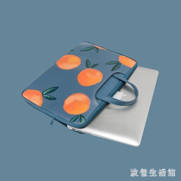 文件袋公事包可愛小清新13.3寸15.6公文包電腦包女手提筆電包