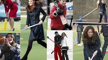 身為一個專業的王妃 凱特很多運動都是要會的!