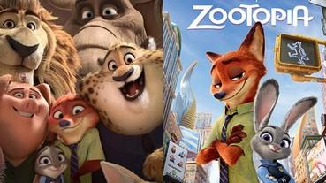 值得期待!迪士尼被爆計畫拍 2 部《動物方城市》續集 尼克加茱蒂可愛動物拍檔再現!