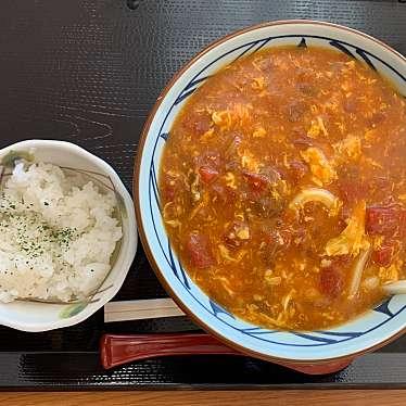 丸亀製麺 イオン大井店のundefinedに実際訪問訪問したユーザーunknownさんが新しく投稿した新着口コミの写真