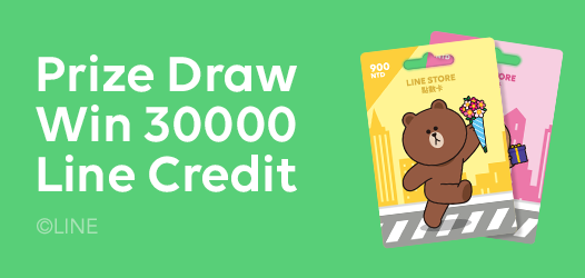 Top Up Giftcard, Win LINE CREDIT