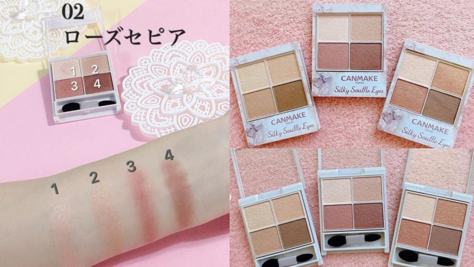 眼影盤推薦3:CLIO PRO EYE PALETTE #01Simple Pink,USD.34(約 NT.1040)