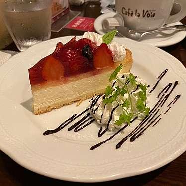 Cafe la Voie かどやホテルのundefinedに実際訪問訪問したユーザーunknownさんが新しく投稿した新着口コミの写真