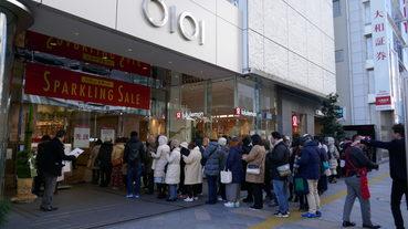 日本文化|台灣新年小賭試手氣!日本新春挑戰意志力──有趣的「福袋文化」