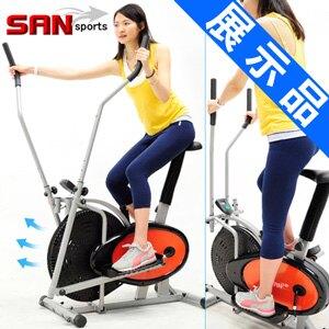 獨特超大風扇增加趣味 四種運動模式+阻力調節 手腳同步輔助全身運動 五段座椅高低全家適用