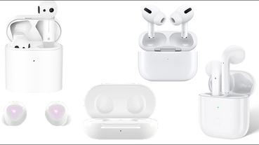小米真無線藍牙耳機 Air 2 、Samsung Galaxy Buds+ 、 realme Buds Air 通過 NCC 認證, AirPods Pro 在台上市時間將再度延期
