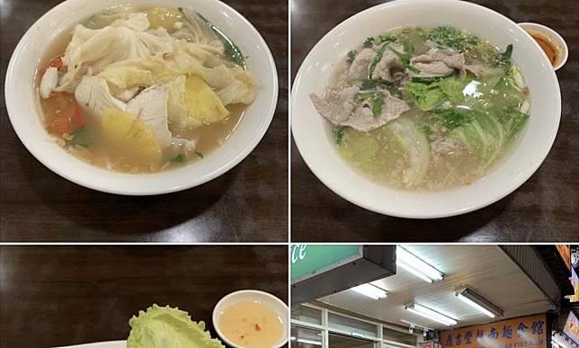 樊祥麟/清爽越南餐廳 外食好選擇!
