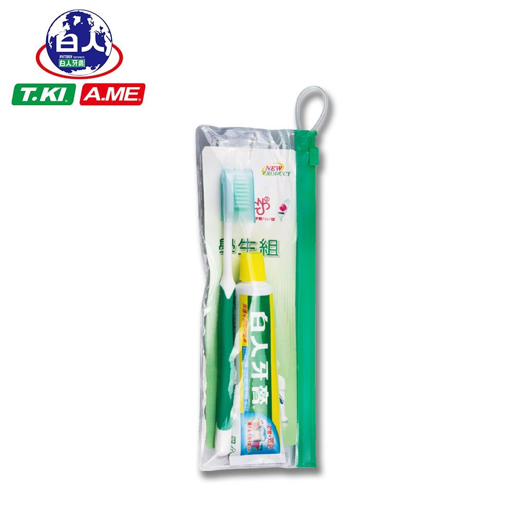 ●T.KI牙刷x1 ●白人牙膏50gx1 ●透明塑膠夾鏈袋x1 #白人牙膏 #T.KI #旅行組 #輕便