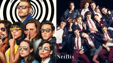 2020下半年「Netflix推薦影集」!九部Netflix片單,第四部史詩級鉅作不輸《權力遊戲》
