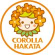 トヨタカローラ博多