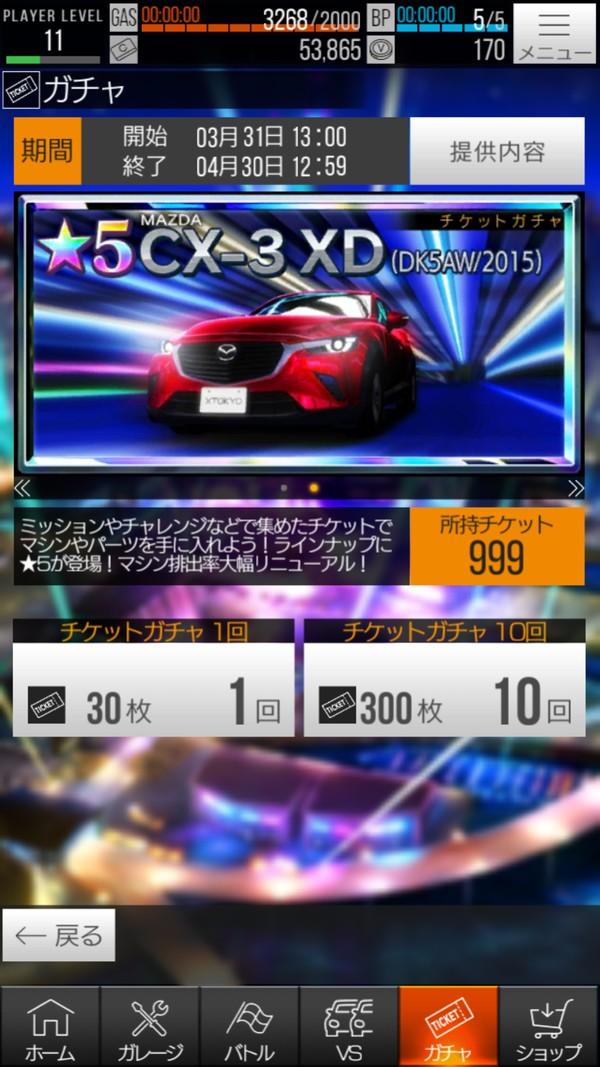 Screenshot_20170429-205658.png