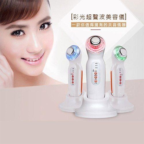 【Love Shop】第3代 3色彩光版超聲波臉部美容儀/美容器/超聲波洗臉儀 臉部按摩/臉部美容器