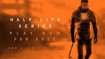 Steam 戰慄時空全系列即刻起免費遊玩,直到 3 月戰慄時空:艾莉克絲發售