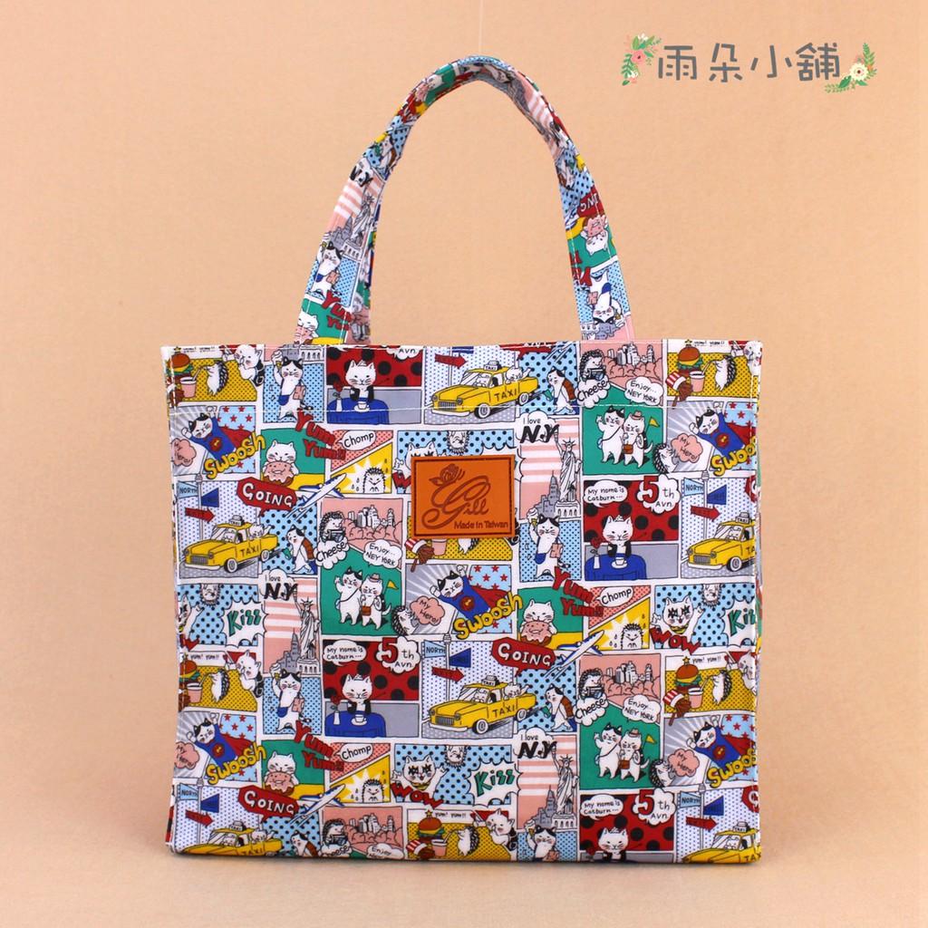 手提包 包包 防水包 M029/654 磁扣袋/白貓咪的漫畫旅遊行02689 funbaobao