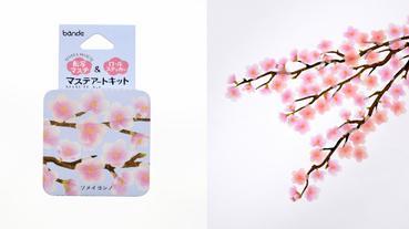 bande貼紙紙膠帶展現四季之美 春季櫻花新作夢幻綻放