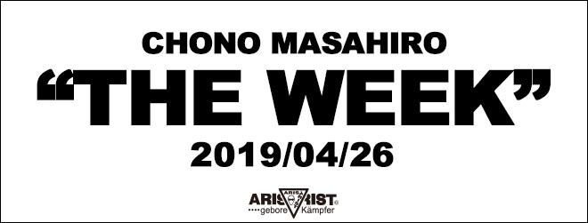 CHONO MASAHIRO【THE WEEK】2019/04/26