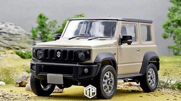 望梅止渴!「迷你 G-Class」SUZUKI JIMNY 1/18 模型車推出!