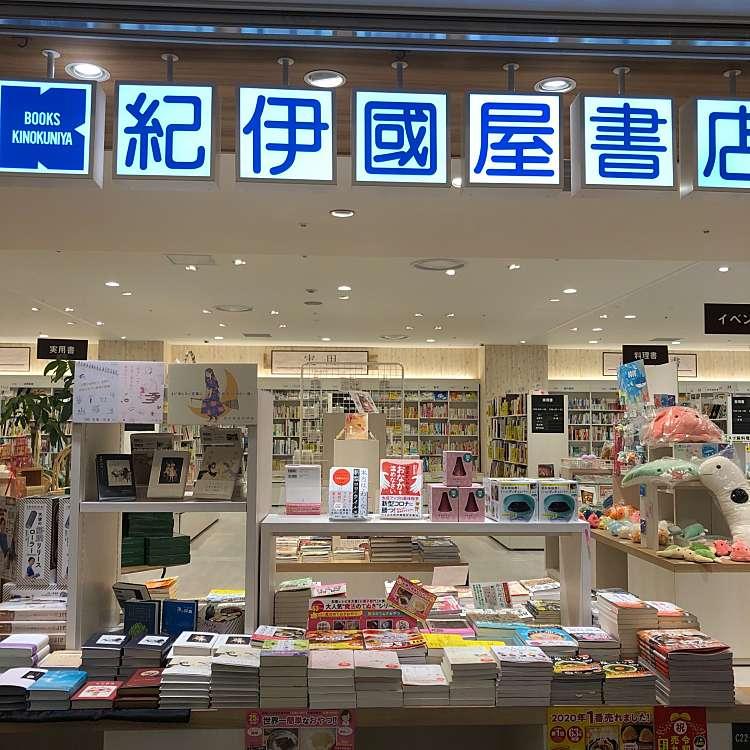 実際訪問したユーザーが直接撮影して投稿した天神書店・古本屋紀伊國屋書店 天神イムズ店の写真