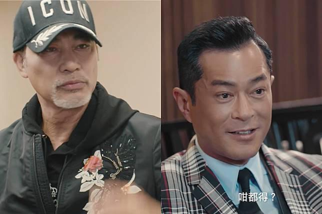 金像獎公開第二條宣傳片,今次搵埋古天樂出場!