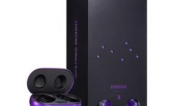三星 S20+ BTS 特別版 手機包裝、耳機圖片流出