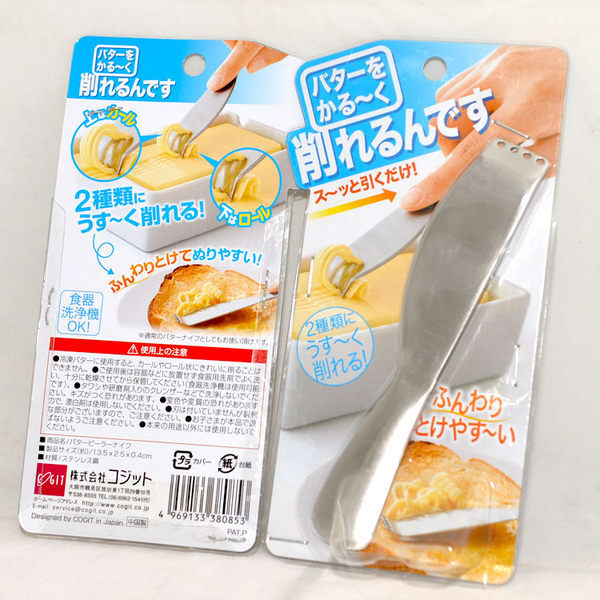 要切要抺都變得輕而易舉n可把奶油均勻地塗抹,也比較容易讓奶油溶化軟化