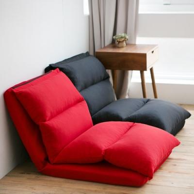 加厚款設計,更舒適,居家必備 加長設計,展開可當沙發床 可拆式長枕,可當抱枕、腳靠枕 5段式調整,可隨個人喜好變化 舒適質感,柔和觸感,更享受