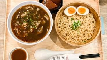 大師兄銷魂麵舖 夯到台南!新光三越西門店 B2 美食街,美味的銷魂拌麵!