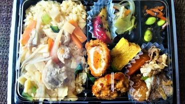 繽紛多樣的日本國民料理「日式雜煮飯」你喜歡哪一味?