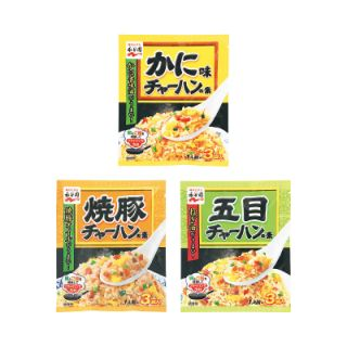 チャーハンの素(かに味/焼豚/五目)