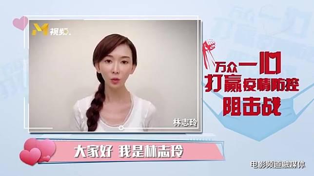 林志玲拍片向醫護人員致敬。