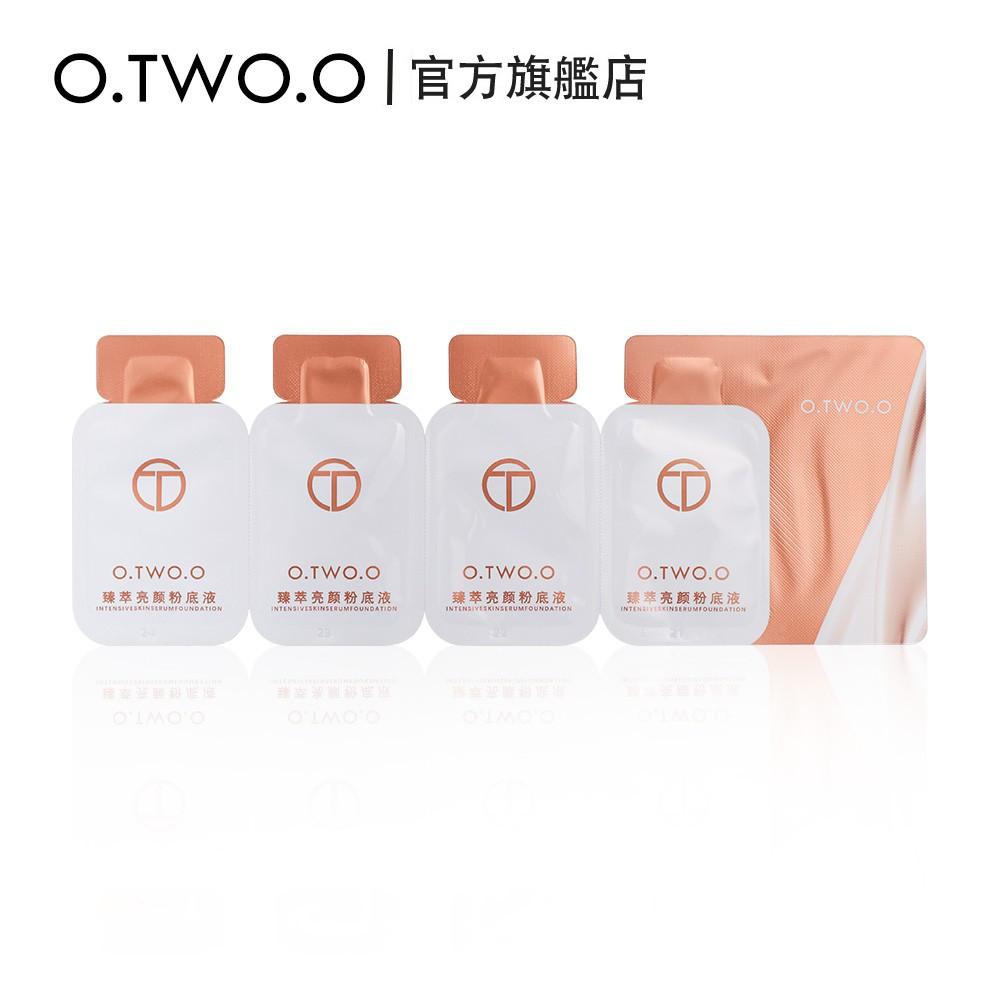 【產品詳情】產品名稱:OTWOO 粉底液試用裝品牌名稱:O.TWO.O產品尺寸:8.2cm *7.8cm產品類型:粉底液可選顏色: 1包1色條件:100%全新品牌淨重:60g保質期:3年貨產地:中國適