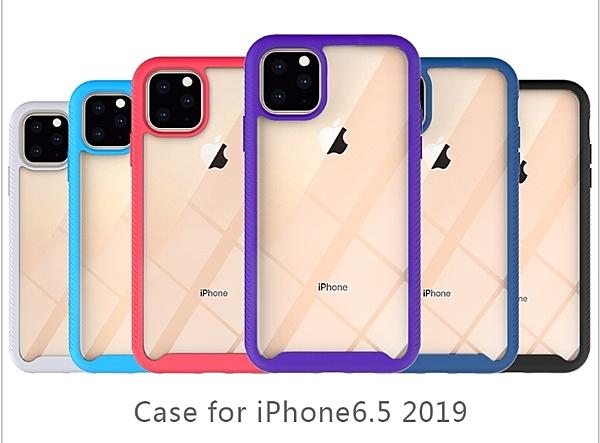 產品材質:PC+TPU 適用品牌: Iphone