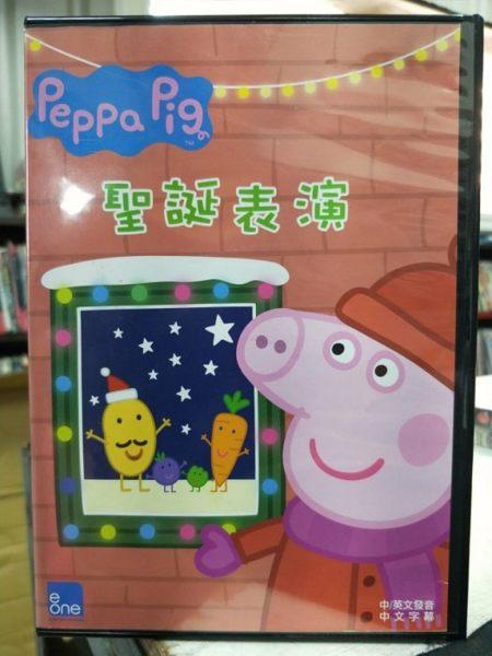 影音專賣店-P12-216-正版DVD-動畫【Peppa Pig:聖誕表演】-國英語發音