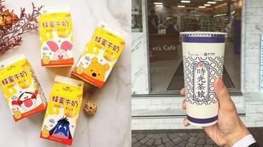 超商推出「小熊維尼蜂蜜牛奶、時光茶旅」多種限定飲品 其中「這款」只有南部才買的到!