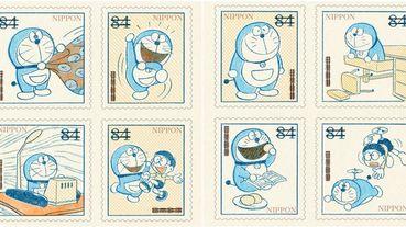 「是童年的回憶~」日本郵便局推出哆啦A夢50週年紀念郵票,重現1970年復古畫風,超值得收藏!