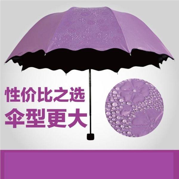 1日本櫻花傘遇水開花晴雨兩用變色雨傘防紫外線折疊女太陽傘黑膠