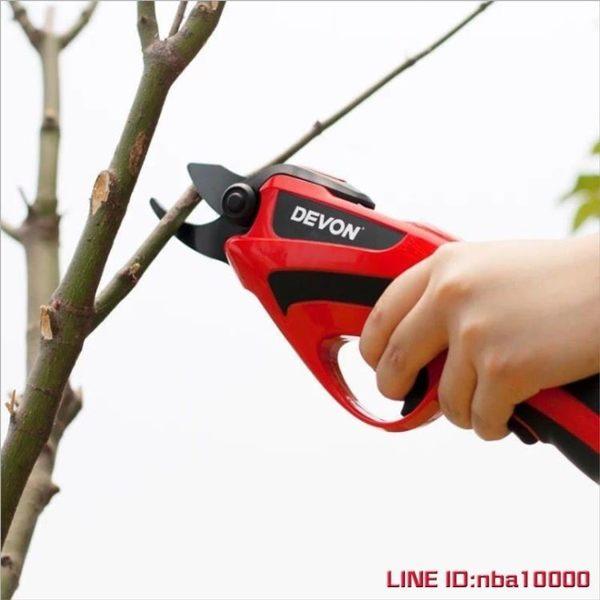 家用鋰電修枝剪電動充電果樹剪刀剪枝機園林園藝修剪樹枝電剪刀