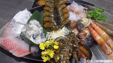 【台北 士林火鍋】丸山日式涮涮鍋 X 波士頓龍蝦雙人餐