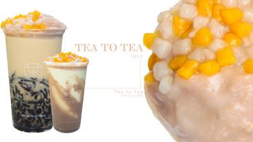 芋頭控必喝!茶敬茶推「滿福奶茶」,芋圓、芋泥尬仙草一杯就給你超級飽足感!