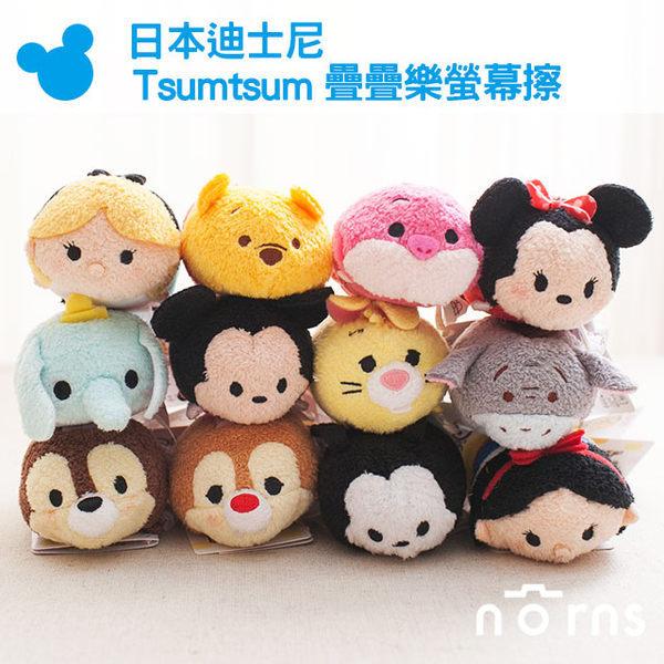 【日本迪士尼Tsum Tsum疊疊樂螢幕擦】Norns 維尼 奇奇蒂蒂 愛麗絲 妙妙貓 小飛象 米奇米妮